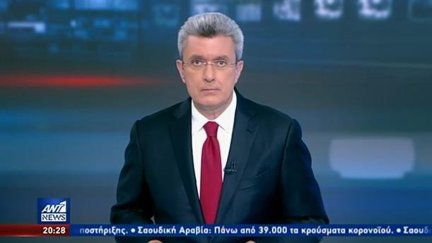 ANT1 NEWS 11-05-2020 ΣΤΙΣ 19:30