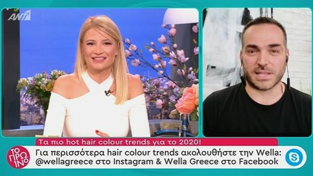 Πώς να βάψετε μόνες σας τα μαλλιά σας στο σπίτι - Το Πρωινό - 06/05/2020
