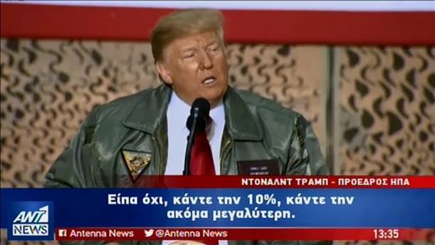 Η γκάφα του Τραμπ που αποκάλυψε απόρρητες στρατιωτικές πληροφορίες