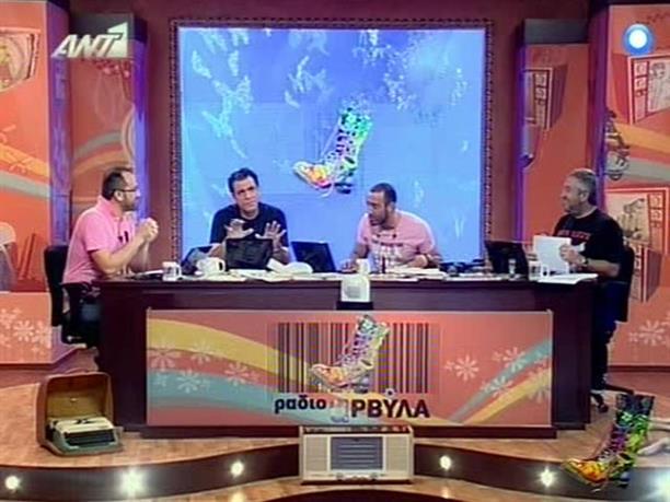 Ράδιο Αρβύλα 29-03-2010