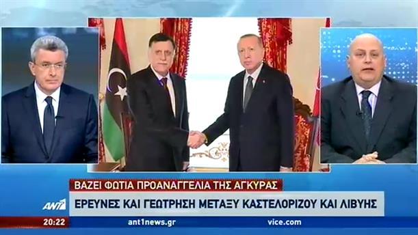 Γεώτρηση ανάμεσα σε Καστελλόριζο και Λιβύη προαναγγέλλει η Τουρκία