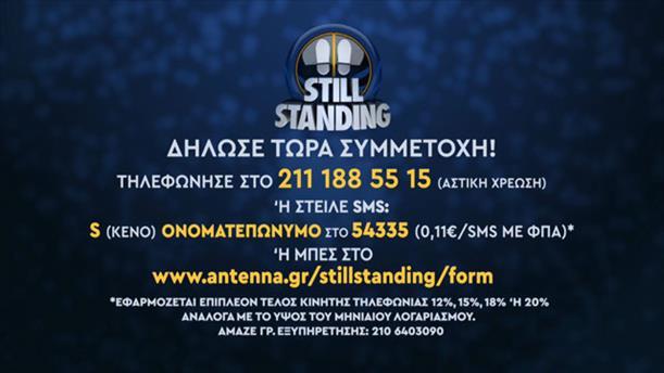 Still Standing – Δήλωσε συμμετοχή