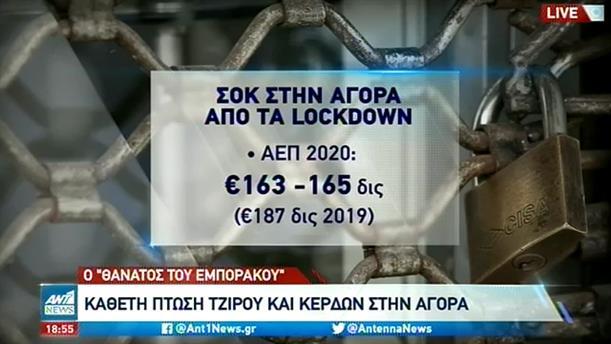 «Βαριά πληγή» στην οικονομία από τον κορονοϊό