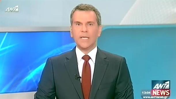 ANT1 News 18-11-2015 στις 13:00