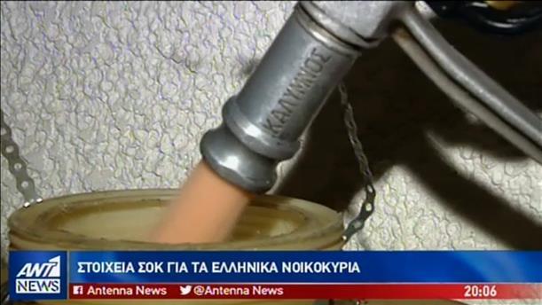 Δεν έχουν επαρκή θέρμανση οι 26 στους 100 Έλληνες