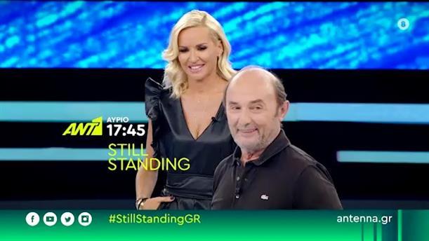 Still Standing - Παρασκευή 27/11
