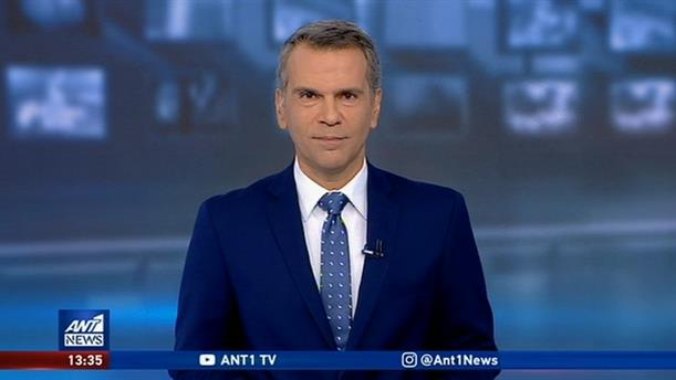 ANT1 NEWS 04-10-2019 ΣΤΙΣ 13:00