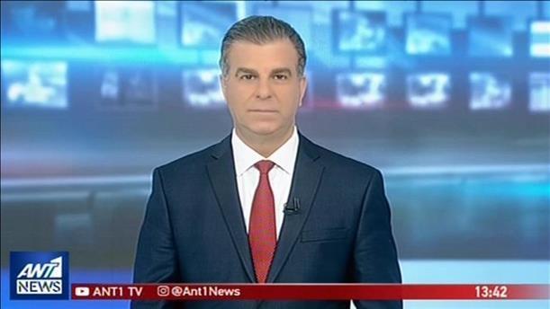 ANT1 NEWS 13-04-2019 ΣΤΙΣ 13:00