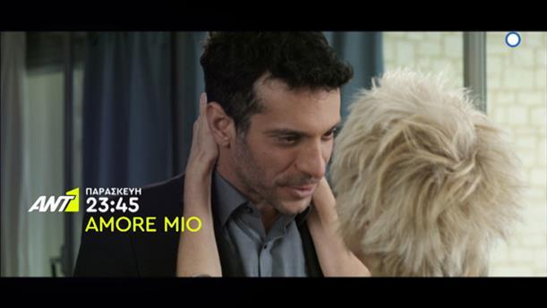 Amore Mio - Παρασκευή 4/1