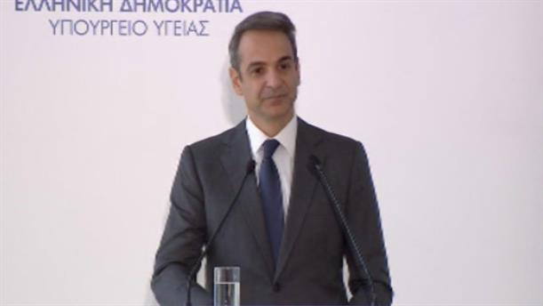 Ομιλία του Πρωθυπουργού σε εκδήλωση του Υπουργείου Υγείας