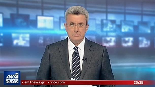 ANT1 NEWS 24-04-2019 ΣΤΙΣ 19:30