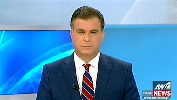 ANT1 News 13-09-2014 στις 13:00