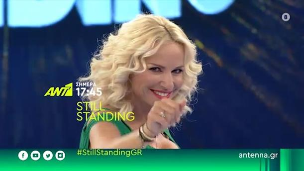 Still Standing - Δευτέρα 19/10