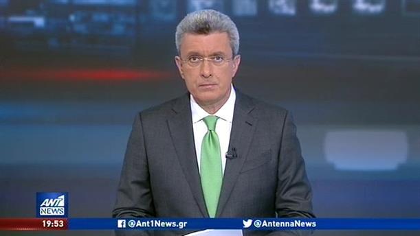 ANT1 NEWS 17-12-2019 ΣΤΙΣ 19:30