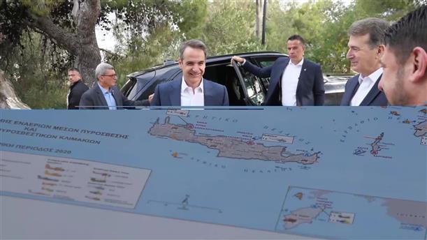 Ο Πρωθυπουργός σε σύσκεψη για την αντιπυρική περίοδο