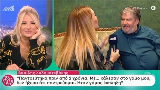 Βασίλης Χαλακατεβάκης: Πέρασα δύο καρκίνους