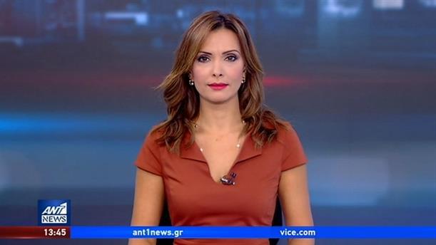 ANT1 NEWS 17-09-2019 ΣΤΙΣ 13:00