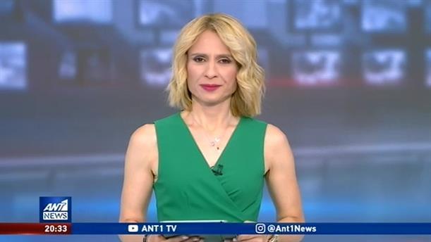 ANT1 NEWS 18-07-2020 ΣΤΙΣ 19:30