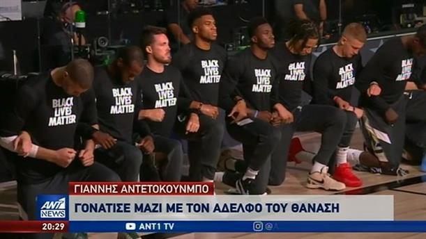 Εντυπωσιακός ο Γιάννης Αντετοκούνμπο στην επανεκκίνηση του NBA