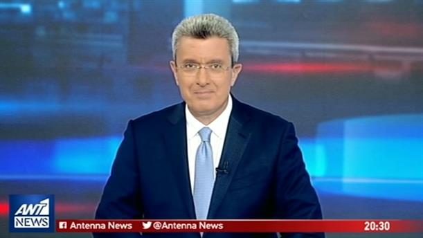 ANT1 NEWS 28-11-2018 ΣΤΙΣ 19:30
