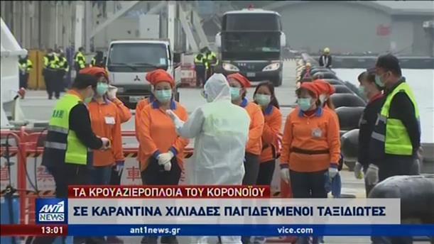 Κορονοϊός: ο αριθμός των νεκρών ξεπέρασε εκείνον του SARS