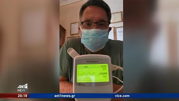 Κορονοϊός: Τι λέει ο γιατρός για το πείραμα με τις 7 μάσκες