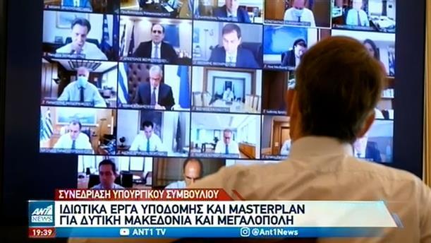Εγκρίθηκε το σχέδιο για την απολιγνιτοποίηση της Δυτικής Μακεδονίας και της Μεγαλόπολης