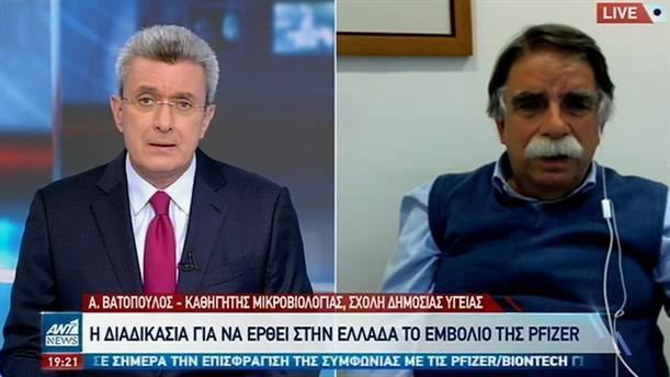 """Βατόπουλος στον ΑΝΤ1: ας """"χωνέψουμε"""" ότι ο κορονοϊός μεταδίδεται με την αναπνοή"""