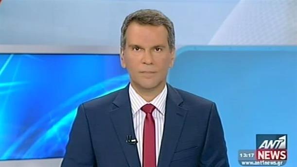 ANT1 News 03-09-2014 στις 13:00