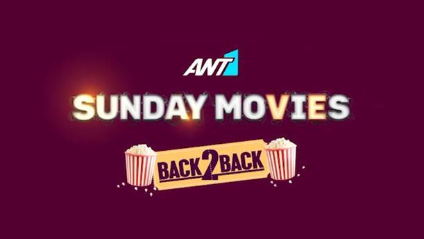 Sunday Movies - Κυριακή 25/8