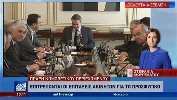 Συνάντηση του Πρωθυπουργού με εκπροσώπους της ΚΕΔΕ