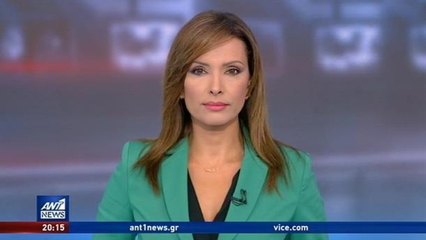 ANT1 NEWS 28-07-2020 ΣΤΙΣ 19:30