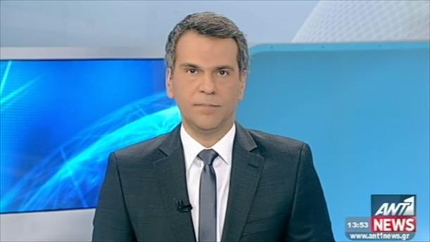 ANT1 News 10-01-2015 στις 13:00
