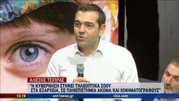 Τσίπρας: θέλουμε να ξαναγυρίσουμε και θα ξαναγυρίσουμε
