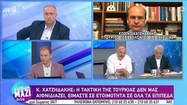 Ο Κωστής Χατζηδάκης στην εκπομπή «Καλοκαίρι Μαζί»