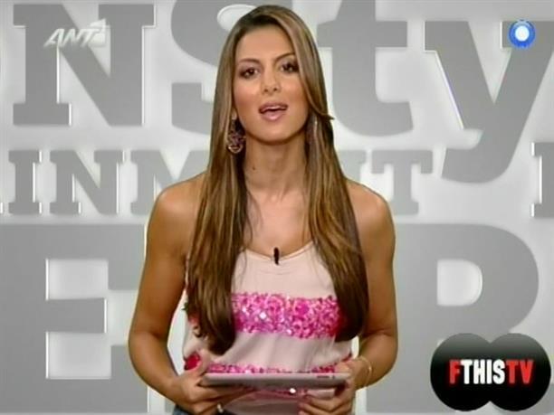 FTHIS TV 16/08/2012