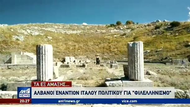Νέα προσπάθεια από Αλβανούς για παραχάραξη της Ιστορίας