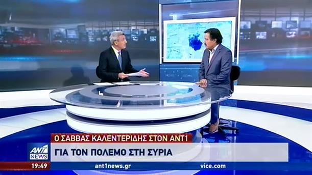 Καλεντερίδης στον ΑΝΤ1: τα σχέδια του Ερντογάν και η στάση του Πούτιν