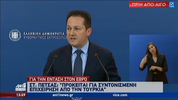 Αποδοκιμασία και οργή της Αθήνας για τα τουρκικά fake news