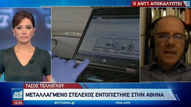 Αποκάλυψη ΑΝΤ1: Μεταλλαγμένος κορονοϊός εντοπίστηκε στην Ελλάδα