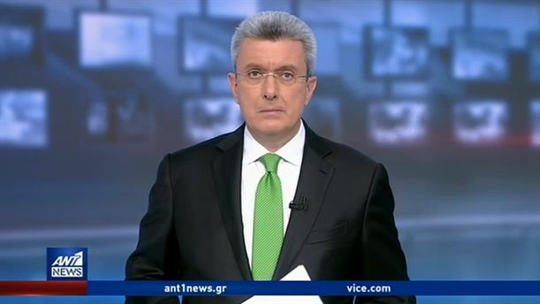 ANT1 NEWS 05-05-2020 ΣΤΙΣ 19:30