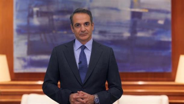 Μήνυμα του Πρωθυπουργού στο Συνέδριο του Πανελλήνιου Συνδέσμου Εξαγωγέων