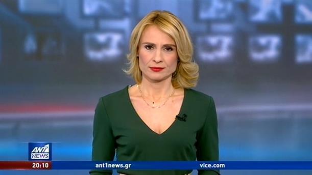 ANT1 NEWS 18-01-2020 ΣΤΙΣ 19:30