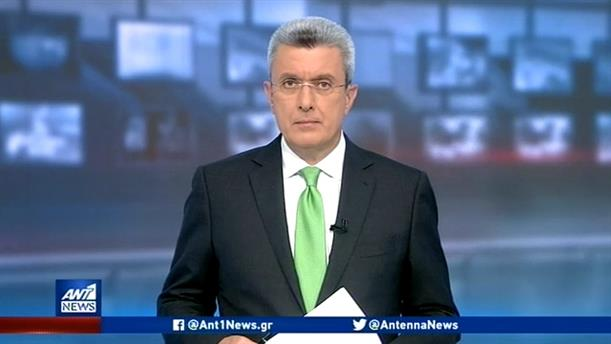 ANT1 NEWS 02-06-2020 ΣΤΙΣ 19:30