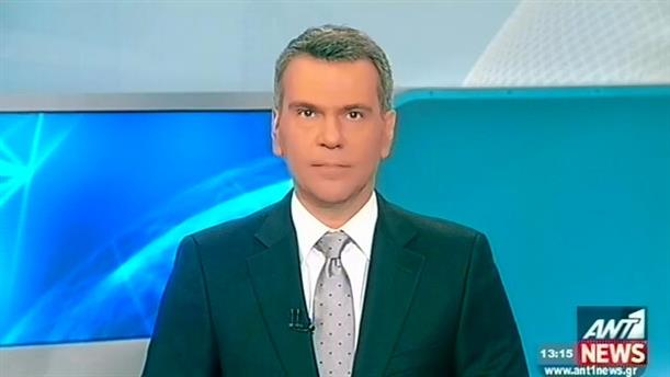 ANT1 News 23-01-2016 στις 13:00