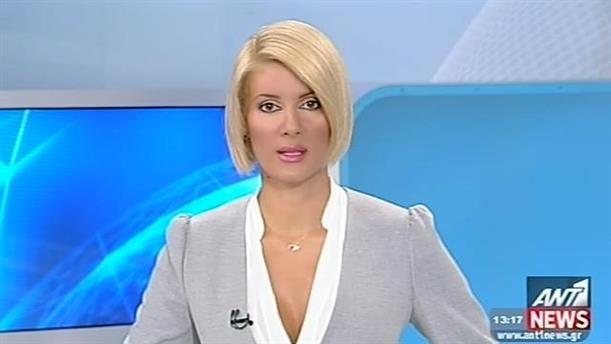 ANT1 News 01-09-2014 στις 13:00