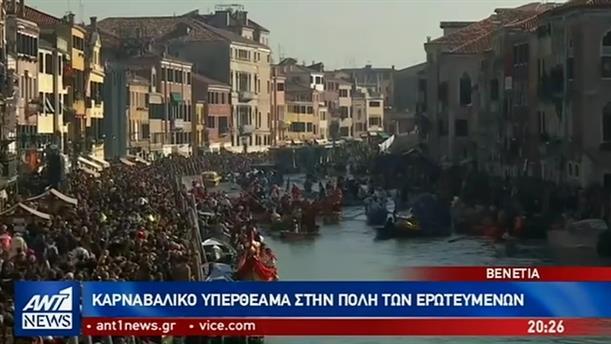 Μαγικές εικόνες από το Καρναβάλι της Βενετίας