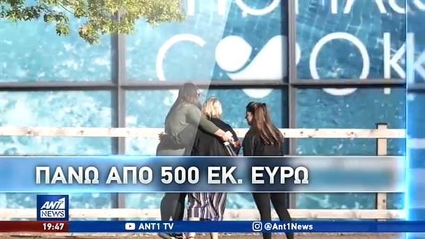Χρεοκοπία Thomas Cook: Βαρύ το οικονομικό πλήγμα για την Ελλάδα