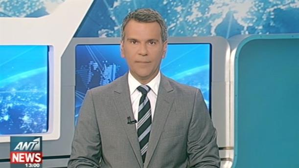 ANT1 News 16-06-2016 στις 13:00