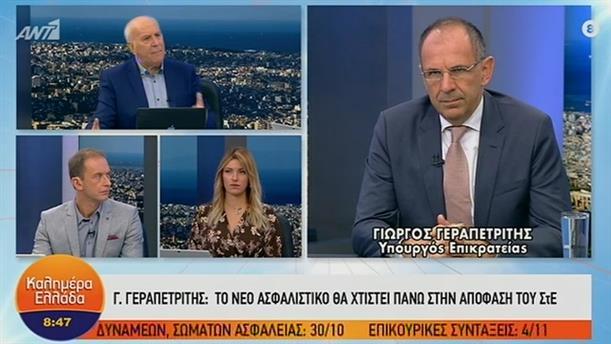 Γιώργος Γεραπετρίτης – ΚΑΛΗΜΕΡΑ ΕΛΛΑΔΑ – 07/10/2019